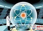 量子科学将给云计算和数据领域带来什么