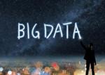 大数据未来发展趋势预测