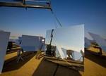 环球视角:摩洛哥的太阳能大国梦