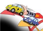 这七项新能源汽车政策明年或出台:动力电池/充电桩等