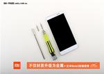 红米Note 3真机拆解:做工赞 是雷军所想的吗?