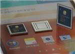 传LG研发第二款处理器 高通垄断王国将不复存在