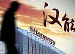 【评论】高处不胜寒:谁摧毁了汉能王朝?