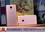 国产与外来的较量!荣耀7对比iPhone 6S全面评测  小米5约吗?
