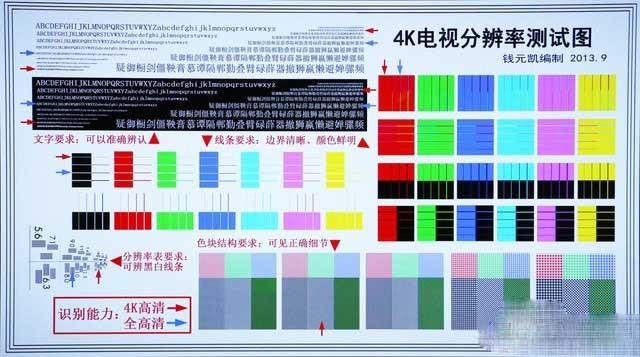 oled器件为全固态机构.jpg
