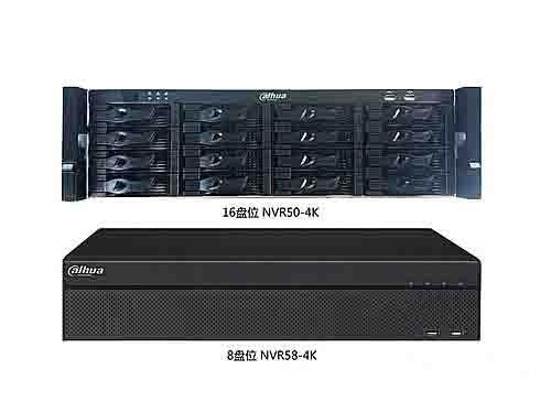 大华推出H.265&4K智能混解NVR 为高端安防而生