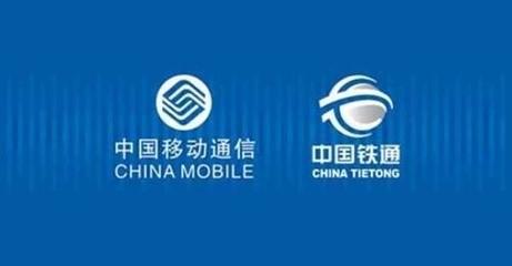 评论:估值铁通 中国移动有自己的算法