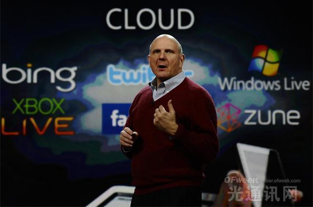 大股东称:微软应公布旗下云业务利润率及营收数据