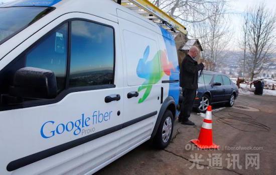 谷歌光纤欲扩展两城市:为洛杉矶和芝加哥接入超高速网络