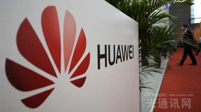 华为加速物联网布局:推出Hi-Link标准