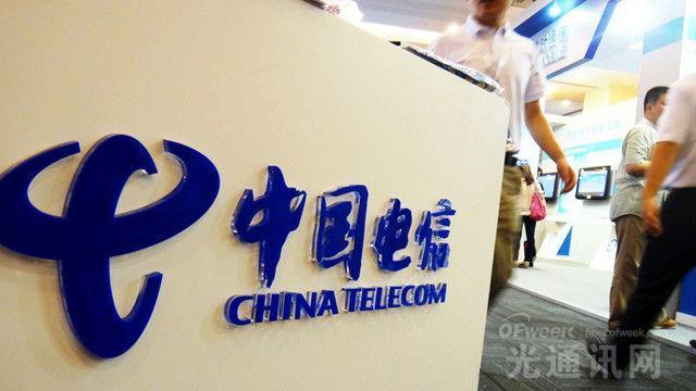 【喜大普奔】中国电信推4G新套餐 取消国内长途漫游费