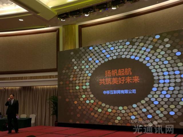 中国移动正式成立互联网公司 双剑合璧抢先布局