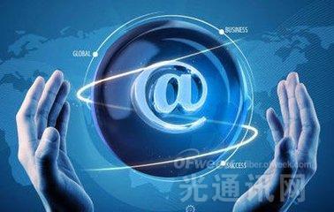 不仅仅是享用者:中国已成为互联网发展的重要贡献者