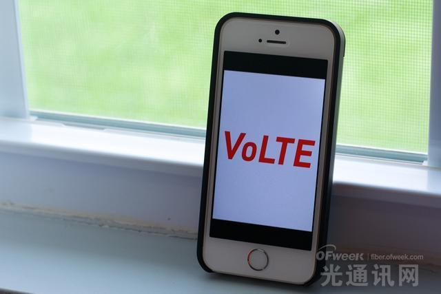 VoLTE技术到底是什么?离我们有多远