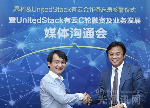 """UnitedStack有云""""联姻""""思科:意欲何为?"""