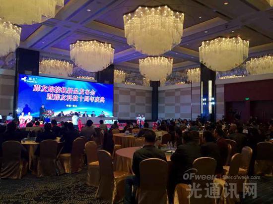 藤友通信推出首款光纤熔接机系列产品 欲打破技术垄断