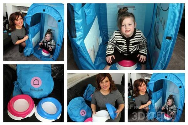 3D打印帐篷式马桶解决孩子如厕尴尬