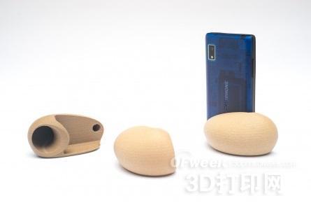 Fairphone公司推出两款3D打印木质手机配件