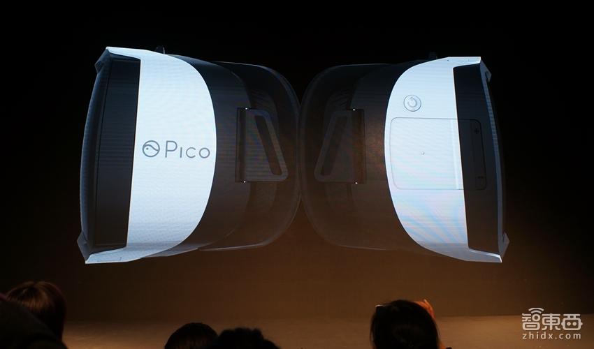 给乐视做超级头盔的Pico 推出了一款自己的VR眼镜