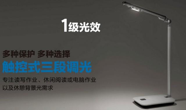 飞利浦欧司朗欧明良亮酷锐的LED台灯对比_谁性价比更高?