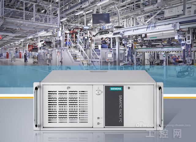 西门子推出经济型机架式工业PC