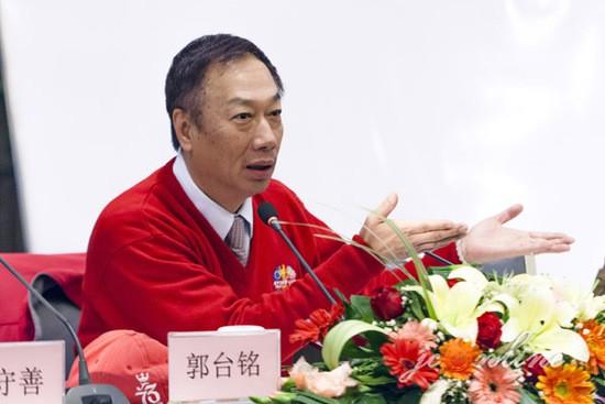 郭台铭:富士康正打造工业互联网生态系统