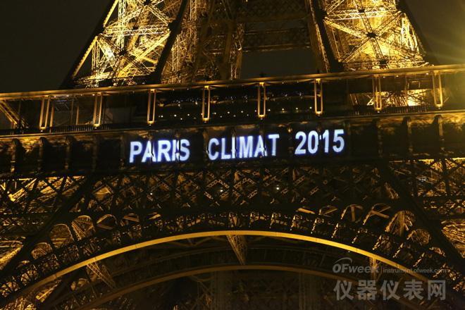 从巴黎气候大会看我国纺织仪器发展方向