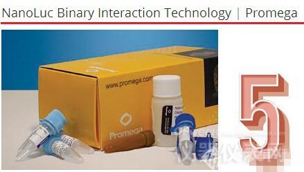 2015年十大生命科学创新产品