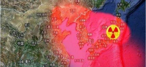 实拍:日核泄漏污染增加 检测到低水平的铯-137