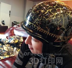 国民老公再炫富 王思聪佩戴3D打印高端定制头盔