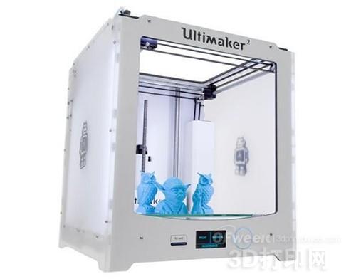 重磅:全球3D打印首台手术机器人诞生!