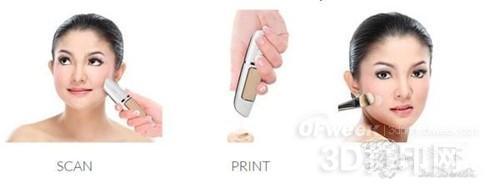 化妆品最新突破:全球首款3D打印粉底笔出炉