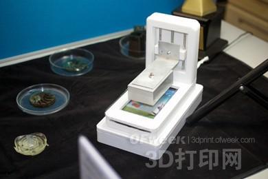台湾科技研发智能手机3D打印机