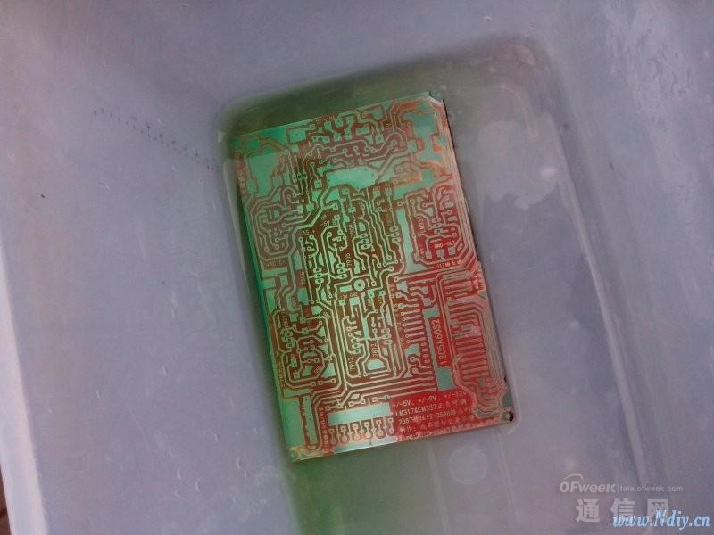 DIY制作一个多路直流稳压电源