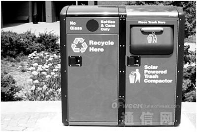lly的太阳能智慧垃圾桶