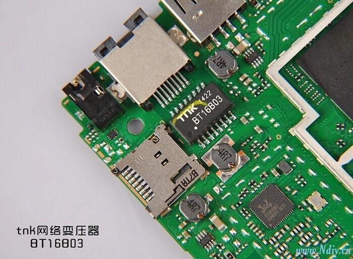 电路板 699_512