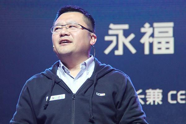 阿里巴巴移动事业群总裁兼高德集团总裁 俞永福