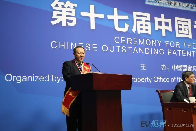 比亚迪混合动力技术获中国专利金奖高清图片
