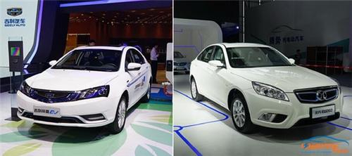 电动汽车技术哪家强 帝豪EV对比汽EU260 图高清图片