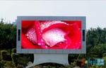 旅游狂热推动LED显示屏行业的发展