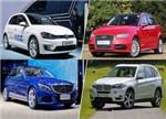 低碳出行 4款插电式混合动力车型推荐