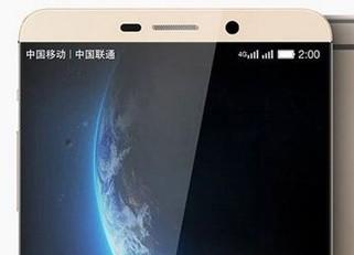 小米乐视大战在即 LeMAX PRO 4GB内存配高通820斗小米5