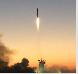"""中国首颗暗物质粒子探测卫星""""悟空""""发射升空"""