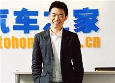 李想支招北京电动车选购 哪些车躺枪了?