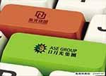 紫光日月光不是选择题 台湾半导体业陷入合作与封闭博弈