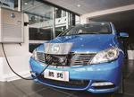 7大品牌19个桩点 腾势电动汽车北京充电攻略(图)