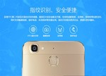 千元+指纹+全金属:华为畅享5S发布 1099元制衡红米Note 3?