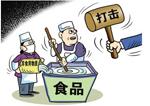 """日本""""一招""""如何解决食品安全问题"""