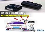不怕被碰瓷!两款行车记录仪对比评测:高清+手机同步