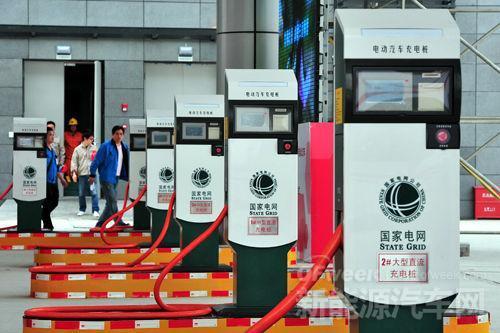 新能源汽车催热我国充电设施市场 2015年将达到200亿元